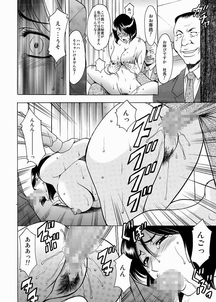 星野竜一 未コミック化作品集3