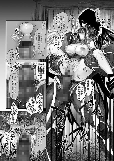 mesuneko-ingi5
