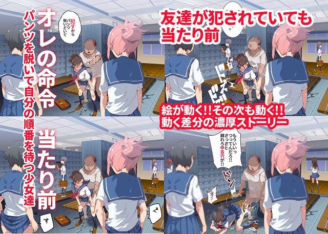 ore-ga-nanishitemo-atarimae-no-machi2
