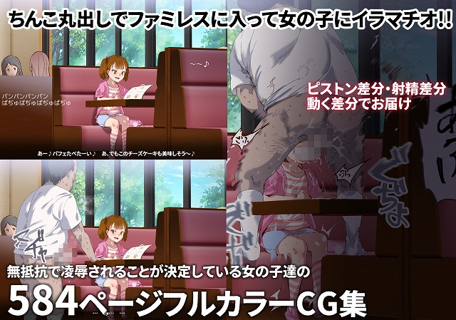 ore-ga-nanishitemo-atarimae-no-machi3