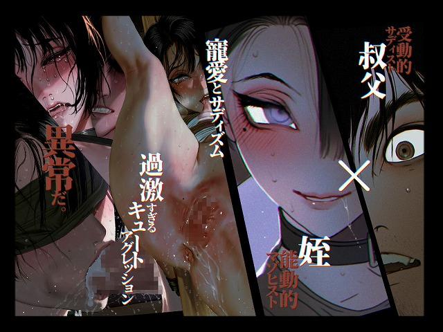 bokutachi-ikenai-koto-shiteru1