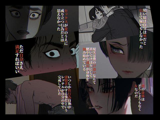 bokutachi-ikenai-koto-shiteru3