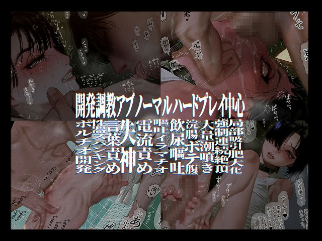 bokutachi-ikenai-koto-shiteru4