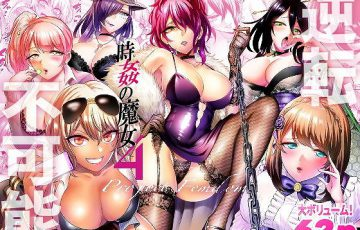 jikan-no-majo-4-project-femdom