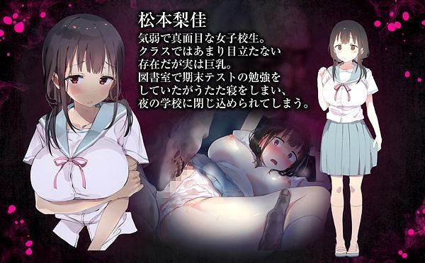 bourei-kyoushi-kyonyuu-seito-yoru-no-gakkou-de5
