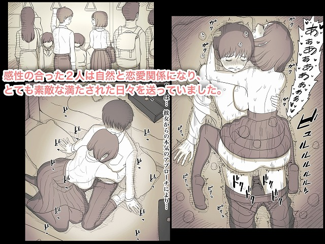 隠れM女子の草食彼氏S育日記1