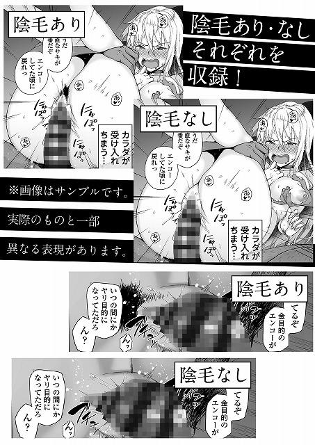 元ヤンJKサキ10