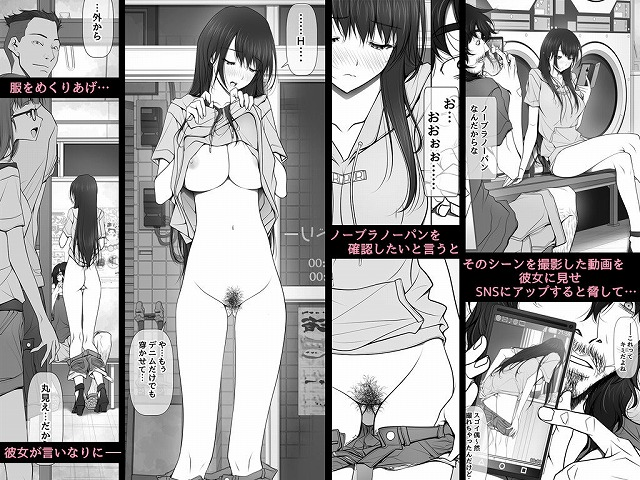 彼女がパンツを穿かない理由4