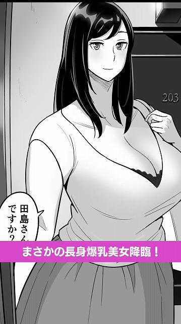 【朗報】激安風俗で大当たり引いた5